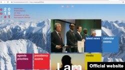 Siteul de prezentare al Austriei pentru Președinția Consiliului UE
