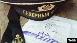 Cap and letters of naval conscript Ilya Naletov, aged 19, who died in the accident