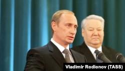 Інавгурація президента Росії Володимира Путіна, 2000 рік