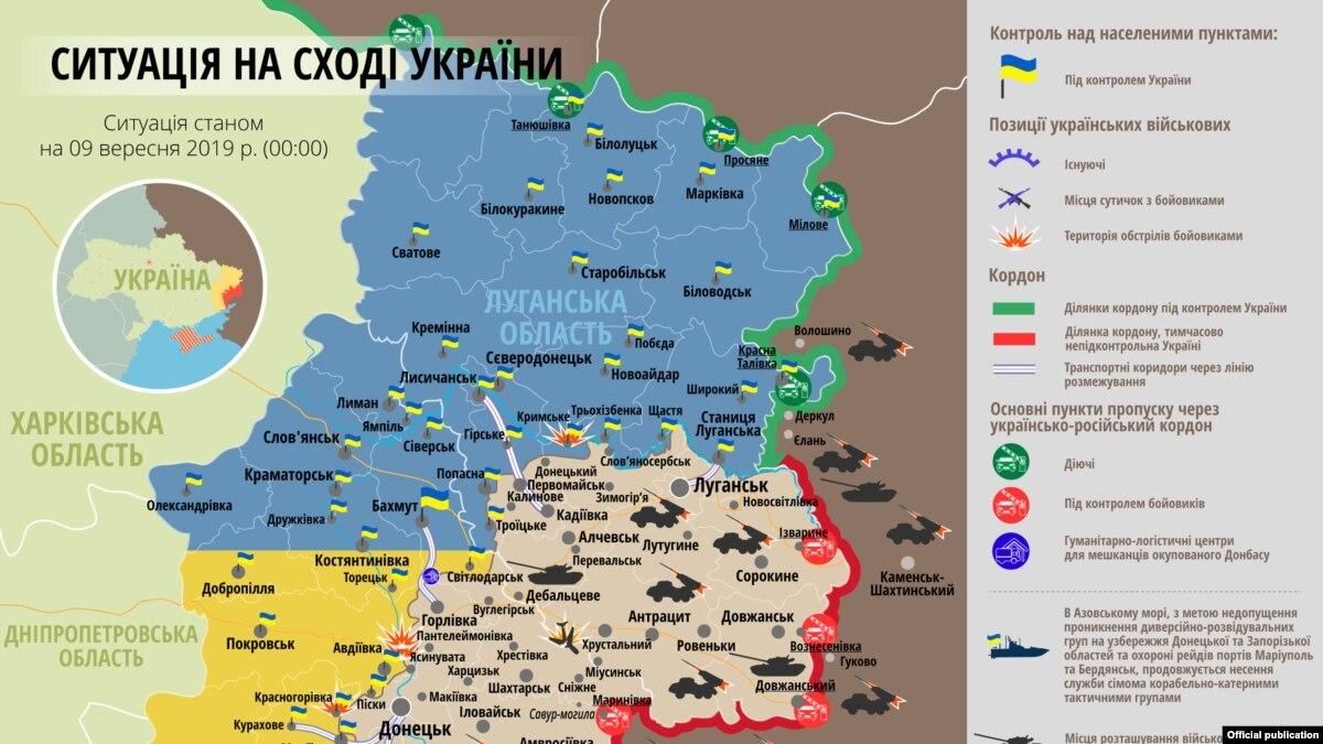 Ситуация в зоне боевых действий на Донбассе 9 сентября – карта