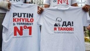 Активісти «Putin Khuylo Worldwide» спробували передати Петру Порошенку футболки з написом «Putin khyilo», Київ