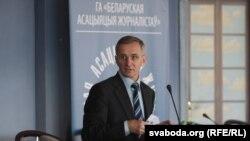 Сяргей Вазьняк