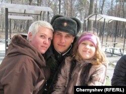 Семья Чернышовых