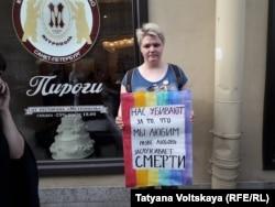 Акция памяти Елены Григорьевой 23 июля