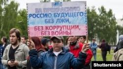 Юный участник митинга против коррупции. Уфа, 12 июня 2017 года