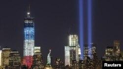Iамеркан Цхьаьнатоьхна Штаташ -- Нью-Йоркехь Дерригдуьненан йохк-эцаран бIаьвнаш лаьттина меттиг, 10Гезг2012.