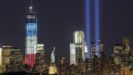 Luminile oraşului New York