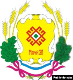 Герб 1992 года