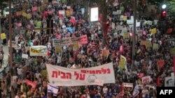 اعتراض مردم اسرائیل در تلآویو به افزایش قیمت مسکن