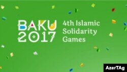 Azərbaycan İslam Həmrəyliyi Oyunları