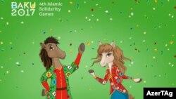Qarabağ atları IV İslam Həmrəyliyi Oyunlarının talismanları olacaq.