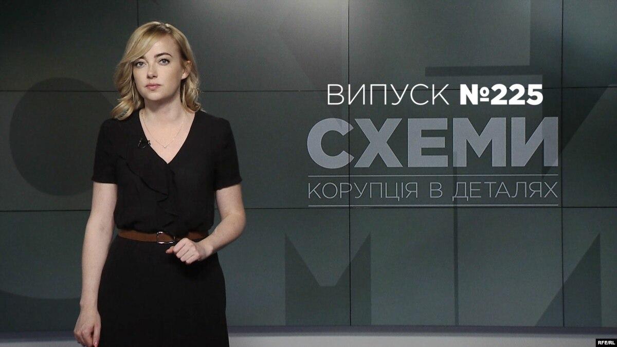 Аваков, Гройсман и Зеленский: тайные встречи олигарха Пинчука с ключевыми политиками («СХЕМЫ» №225)