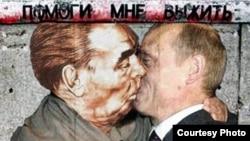 Фрагмент картины Дмитрия Врубеля.