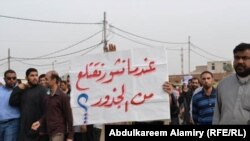 مشهد من مظاهرات الجمعة فى البصرة