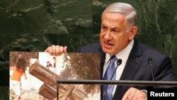 Выступление Биньямина Нетаньяху на заседании Генассамблеи ООН