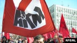 """Список """"экстремистов"""" объединил членов молодежного парламента и радикалов из НБП и АКМ"""