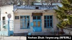 Проходная Севастопольского комбината хлебопродуктов
