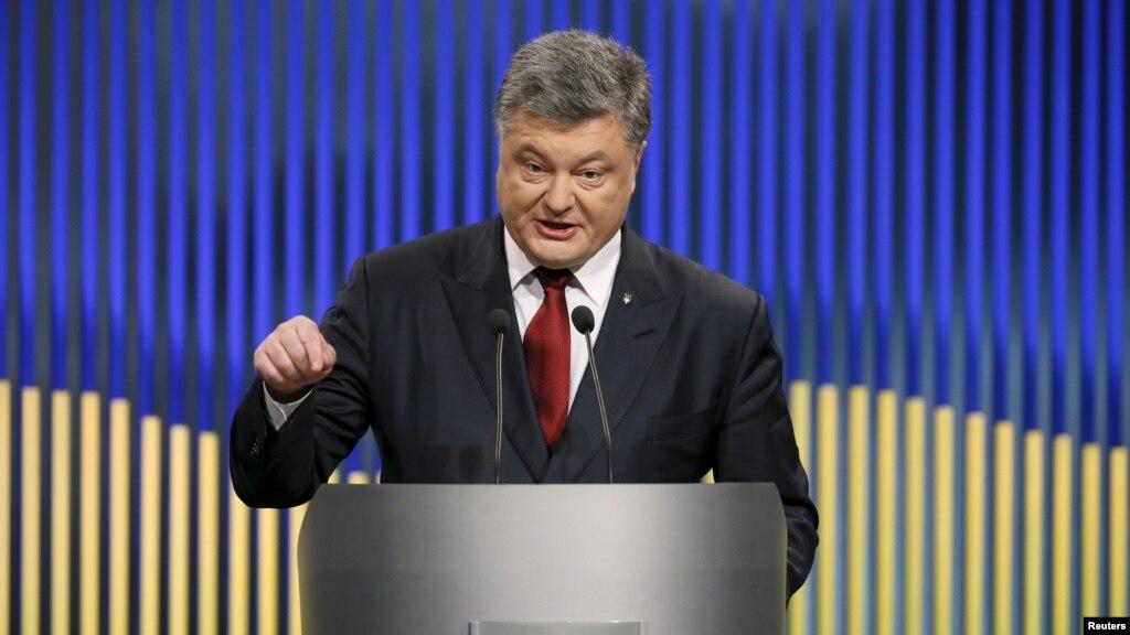 ВУкраїні значну частину шляху додеолігархізації вже пройшли— Порошенко
