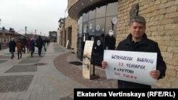 Пикет за возврат прямых выборов мэра в Иркутске
