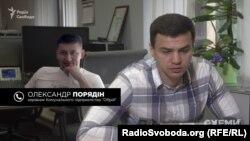 Керівник комунального підприємства «Обрій» Олександр Порядін говорити з журналістами відмовився