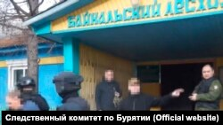Задержание сотрудников Байкальского лесхоза