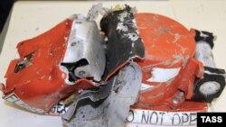 Կործանված ինքնաթիռի «սև արկղը»
