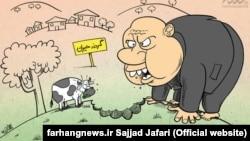 کاریکاتور از سجاد جعفری