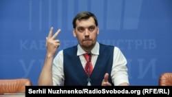 Ukraynanın istefa verən baş naziri Oleksiy Honcharuk 4 sentyabr,2019
