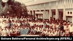 Делегати і гості Першого Курултаю кримськотатарського народу, червень 1991 року
