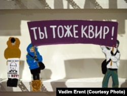 Фрагмент работы Лусинэ Джанян и Алексея Кнедляковского. Фото Вадима Эрента