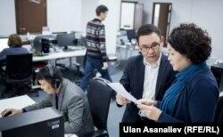 Сотрудники бишкекского офиса «Азаттыка».