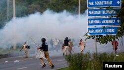 La Islamabad, 1 septembrie 2014