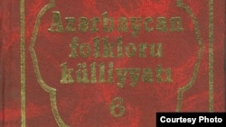 The sixth volume of a now infamous collection of Azeri folklore stories