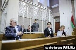 Судовы працэс над аўтарамі Regnum, Менск, сьнежань 2017