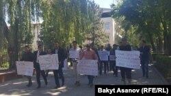 Акция против ЛГБТ-сообщества. Бишкек, 19 мая 2016 года.
