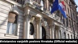 Ministarstvo vanjskih poslova Hrvatske, Zagreb, fotoarhiv
