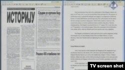 Neki od Orlovićevih propagandnih tekstova prikazanih u sudnici