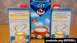 Пакеты глыбоцкага малака, падпісаныя па-казахску