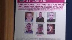 США обвиняют российских хакеров
