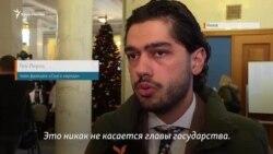 Казус Сюткіна і Сєрова: Верховна Рада про гастролі російських зірок в Україні (відео)