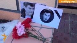 В Уральске почтили память Бориса Немцова