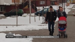 На окупованій частині Донбасу незаконно продають квартири (відео)