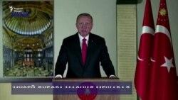 Дар Истанбул музей дубора масҷид мешавад