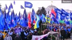 Government Supporters Rally In Kyiv As Opposition Protests Continue