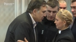 Saakashvili Appears In Kyiv Court