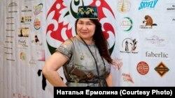 Наталья Ермолина
