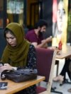 Young people in the Afghan capital, Kabul, are worried that they could lose their freedoms -- like dining out, socializing, and dressing how they like -- if the Taliban returns to power.