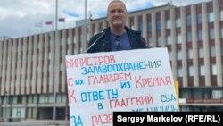 27 мая, Николай Домнин в пикете у администрации Петрозаводска