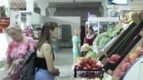 Цены на овощи и фрукты не снижаются