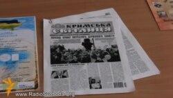 Кримські українці стурбовані долею єдиної україномовної газети Криму «Кримська світлиця»